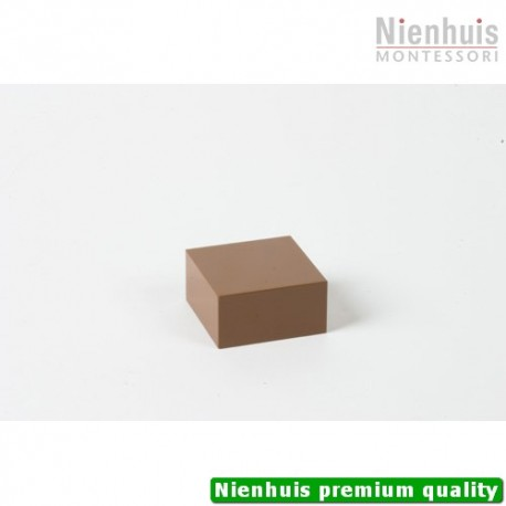 Arithmetic Trinomial Cube: Brown Prism - 2 x 4 x 4